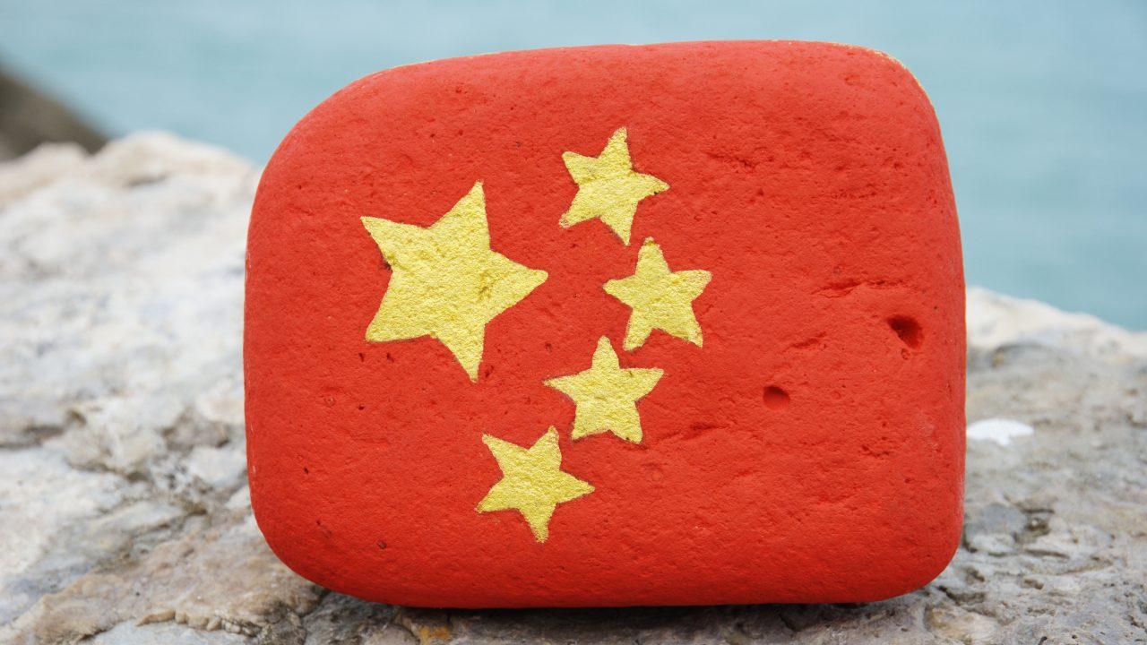 china-flag-design-on-a-stone-9GTATKV