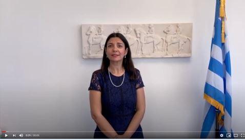 ENTERPRISE GREECE_LEARN FROM THE GREECE_Episode1