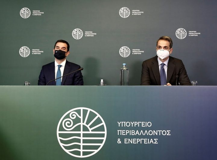 Επίσκεψη του Πρωθυπουργού Κυριάκου Μητσοτάκη στο Υπουργείο Περιβάλλοντος και Ενέργειας