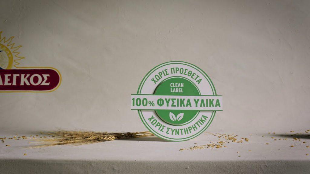 Karamolegkos_Clean Label