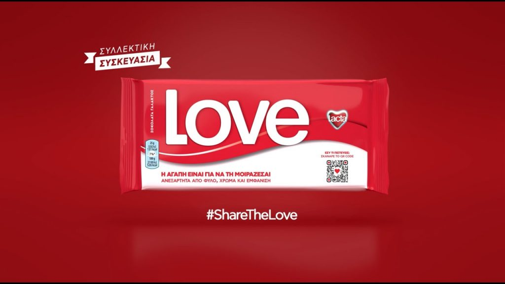 Lacta. Μοιράσου την αγάπη