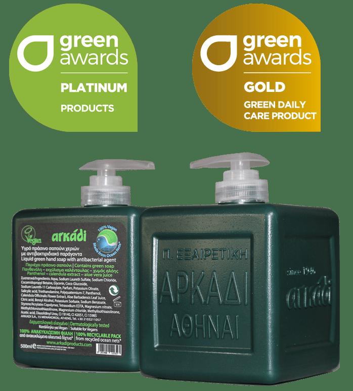 Arkadi_Green_Awards[15-02-2021]_i