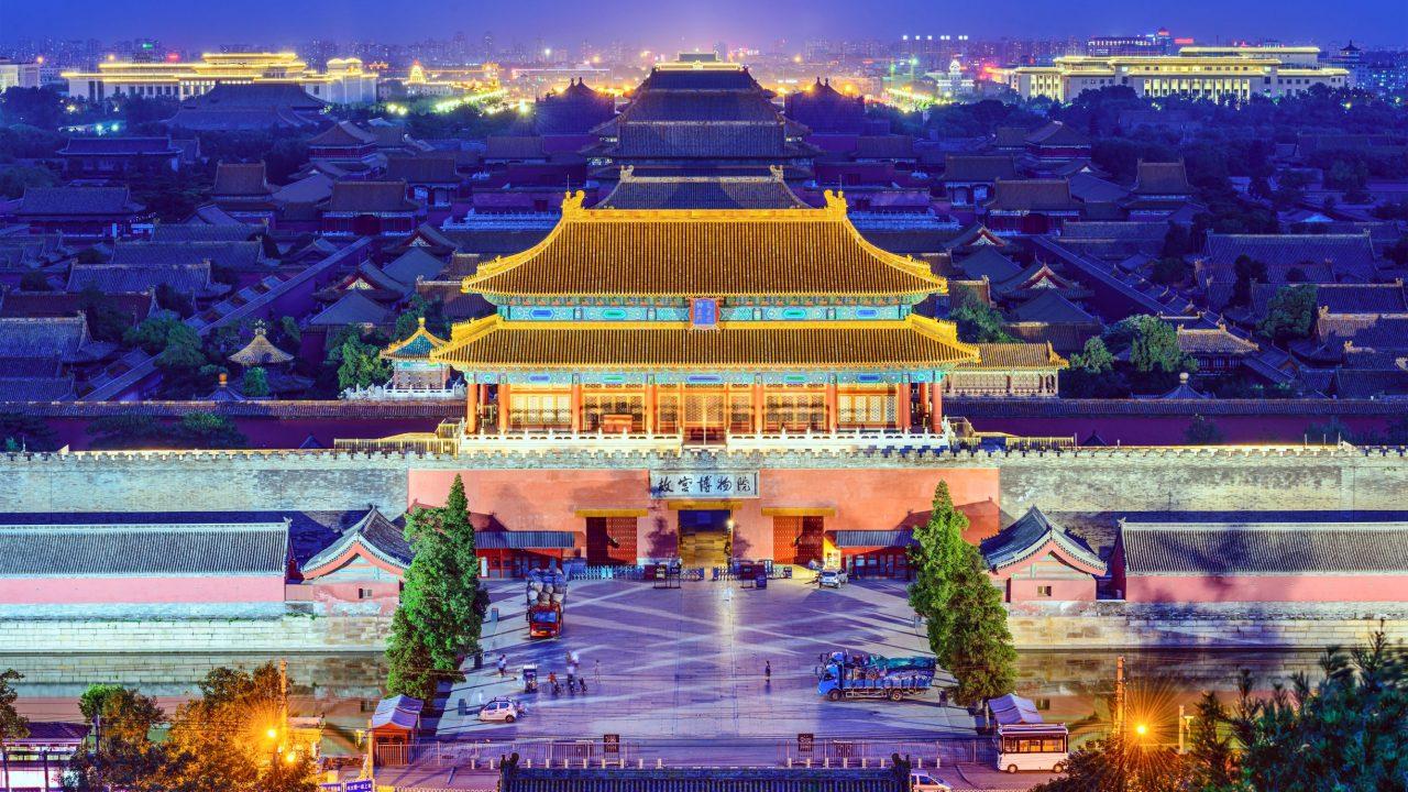 beijing-imperial-city-PW2UQHC (1)