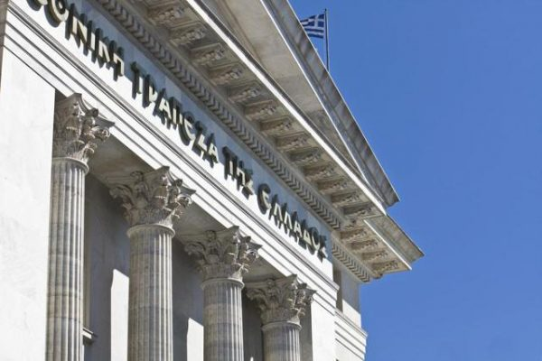 saupload_National_Bank_Of_Greece_thumb1-600x400