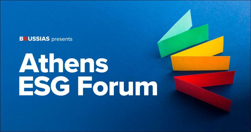 Athens ESG Forum