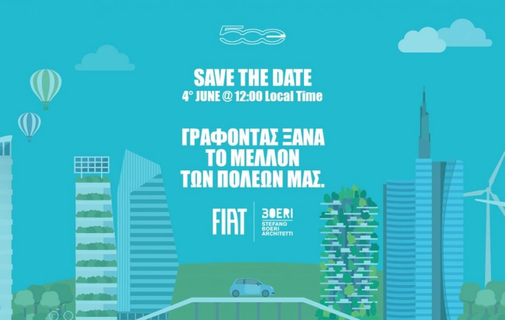 Save the Date  FIAT