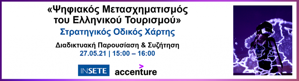 INSETE_Accenture-eventora-FV1