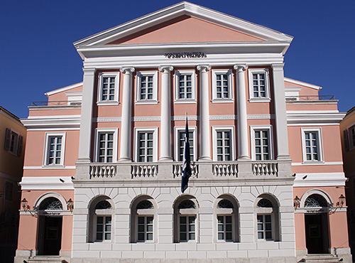 MOUSEIO XARTONOMISMATON_KERKYRA