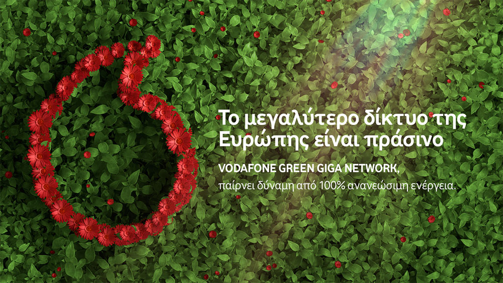 Vodafone-Green-Network