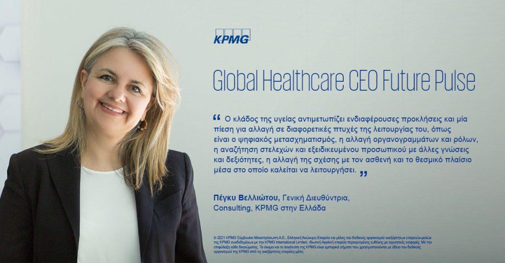 PEV-IN-MEME-Global-Healthcare-CEO-Future-Pulse