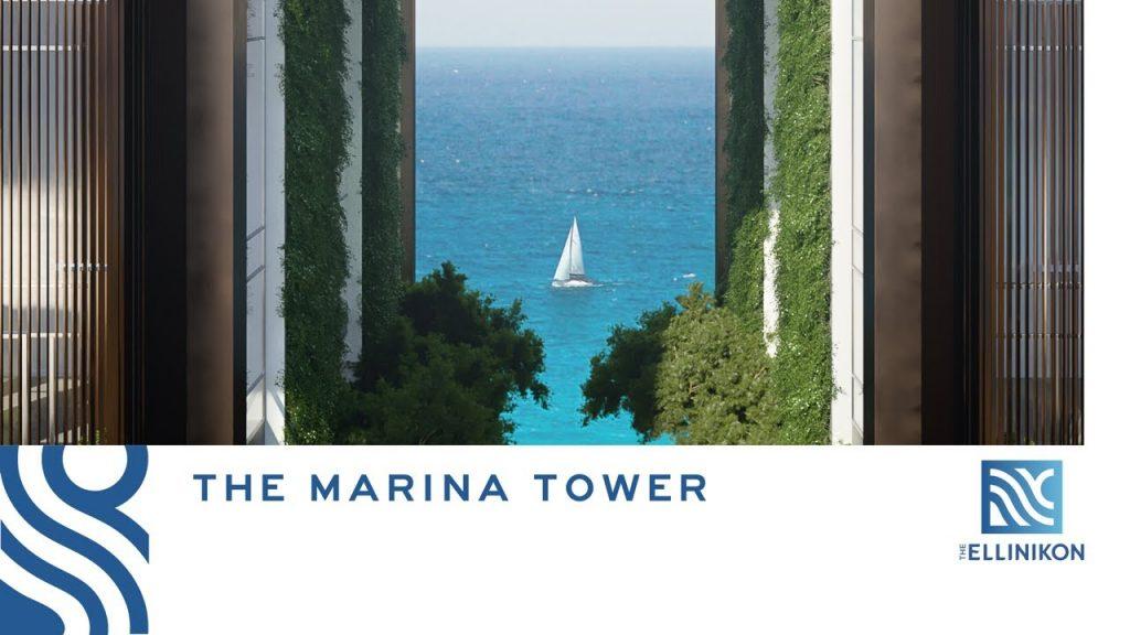 THE MARINA TOWER