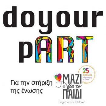 doyourpart