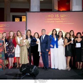 1st Gala_Who is Who International Awards